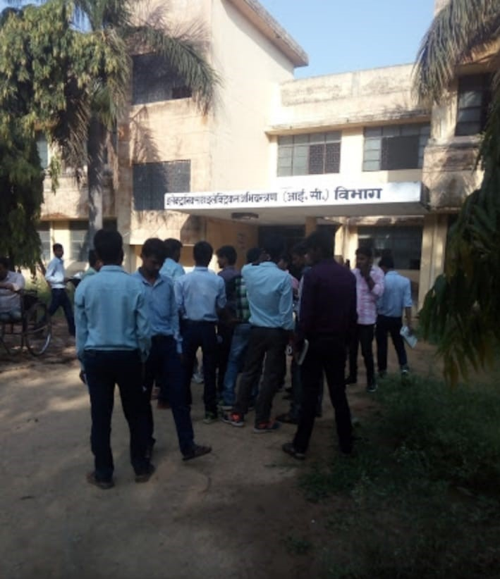 Government Polytechnic Basti